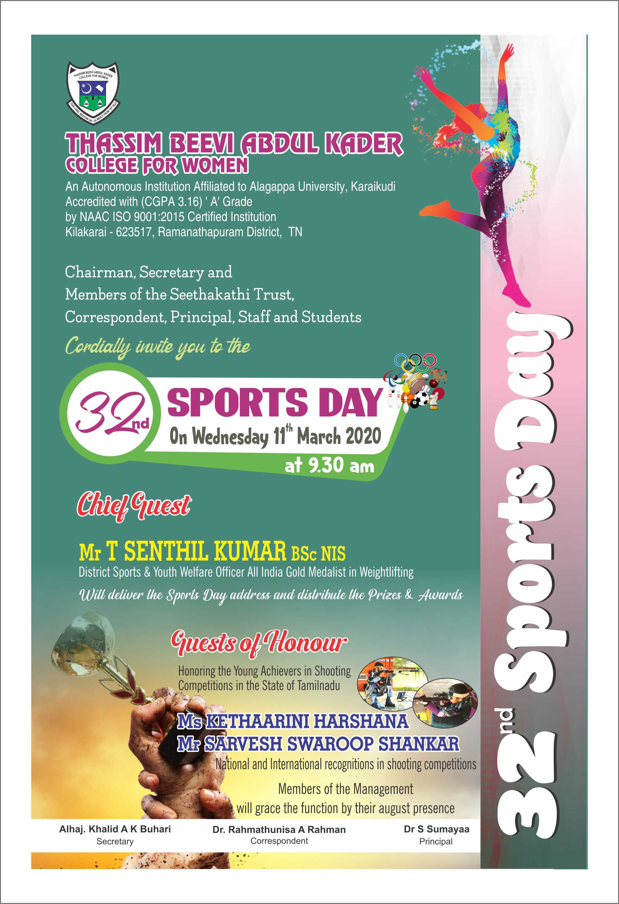 Sports Day Invitation 2020 front